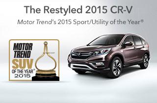 2015 Honda CR-V Motor Trend's Sport Utility of the Year Award