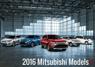 2016 Mitsubishi Model Information