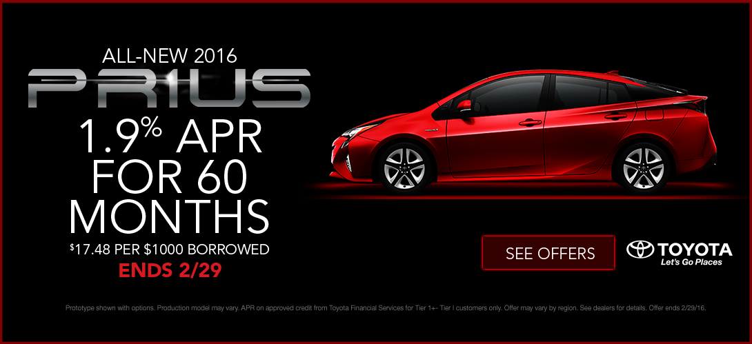 All-New 2016 Prius