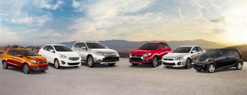 2017 Mitsubishi Full Model Lineup