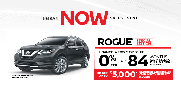 Nissan-Downtown--Nissan-Now-Rogue-July-2019-.jpg