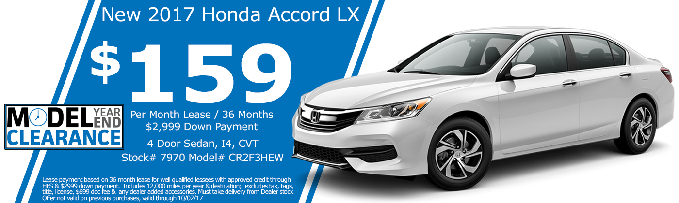 Honda Accord LX lease 9-17.png