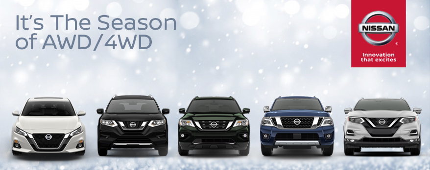 Nissan Deals & Offers