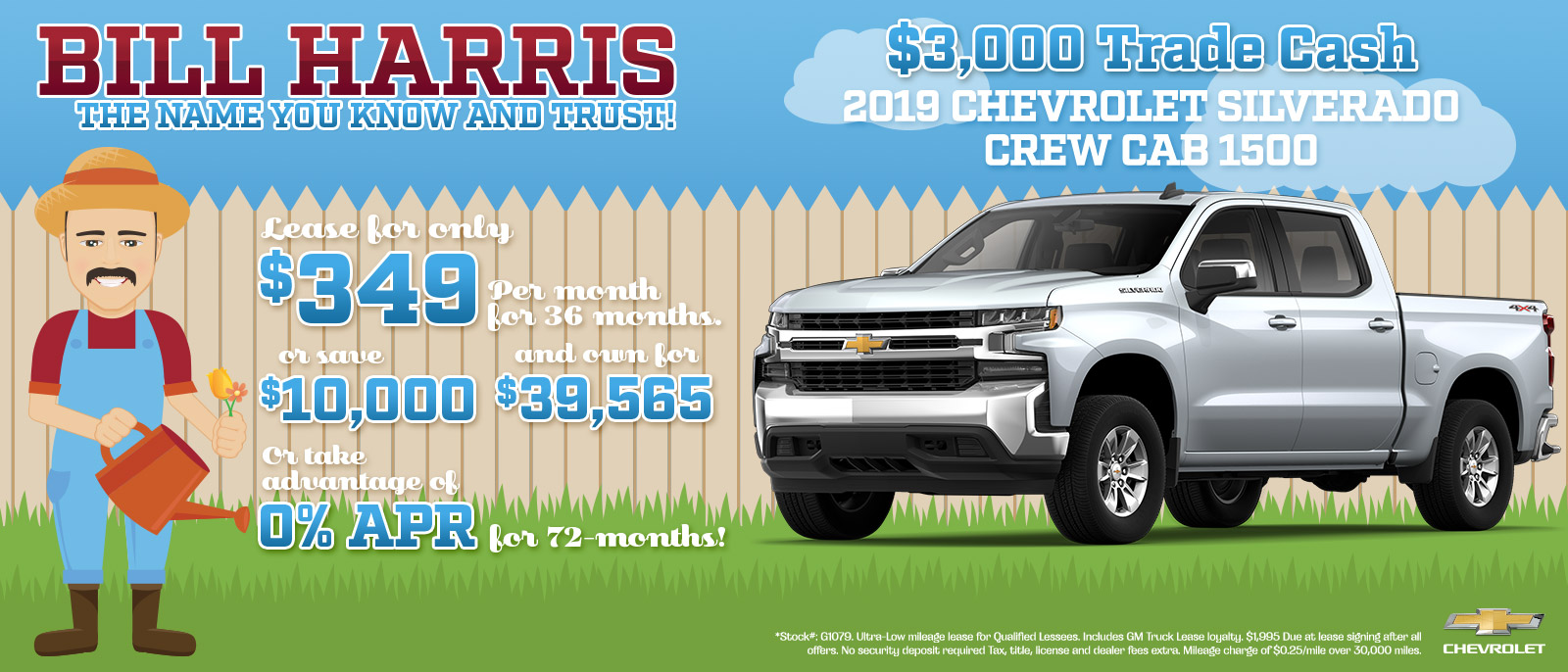 2019 Chevy Silverado 1500 Savings