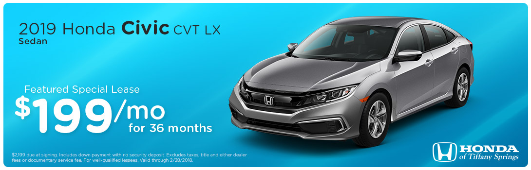 2019 Honda Civic CVT LX