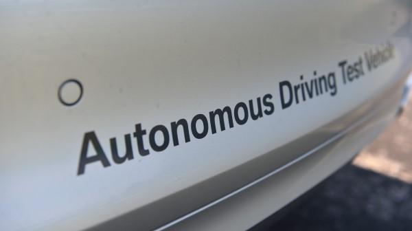 BMW Automated Car