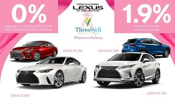 North Park Lexus APR offers