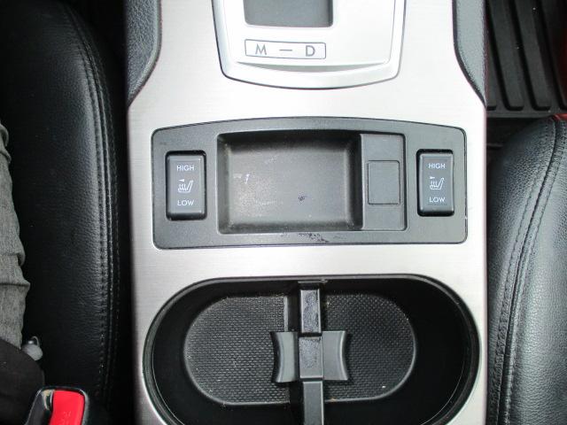 2012 Subaru OUTBACK SUV