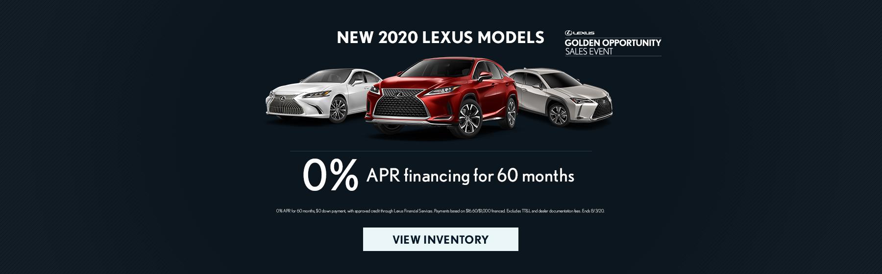 July Lexus Savings