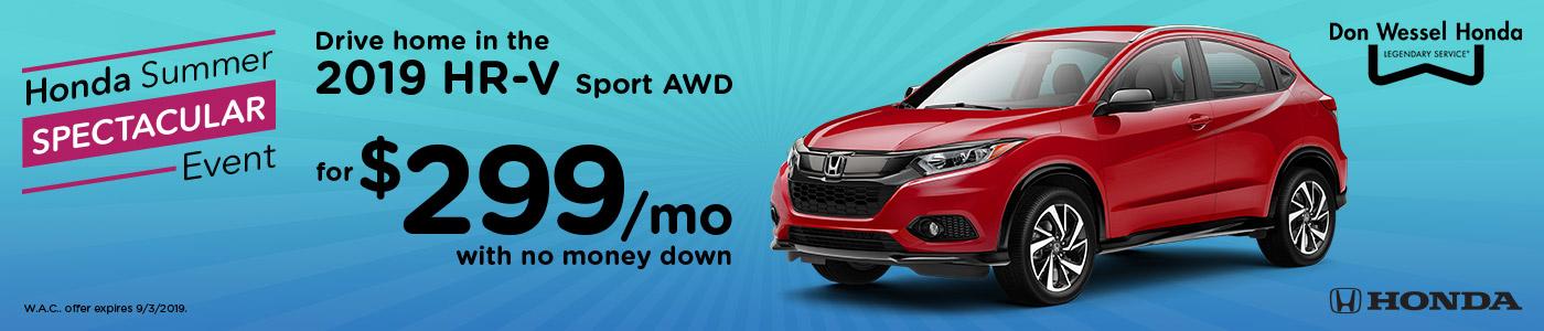 Don Wessel Honda - Car Dealerships in Springfield, MO