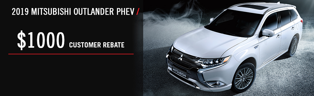 2019OutlanderPHEV-CustomerRebate.jpg